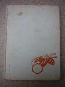 náhled knihy - Včelařův rok