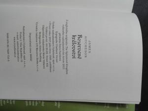 náhled knihy - Rozervané království
