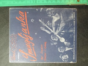 náhled knihy - Smugljanka. Písně SSSR