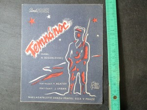 náhled knihy - Písně SSSR - Temná noc