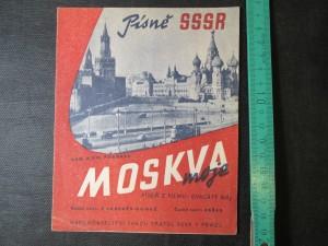 náhled knihy - Písně SSSR - Moskva moje. Píseň z filmu Dvacátý Máj