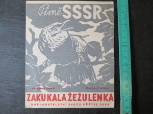 náhled knihy - Písně SSSR - Zakukala žežulenka