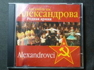 náhled knihy - Alexandrovci