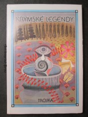 náhled knihy - Krymské legendy