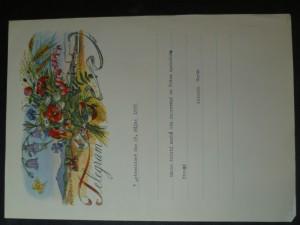náhled knihy - Telegram - Gottwaldov