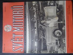 náhled knihy - Svět motorů  (č. 21)