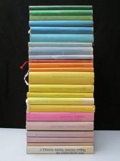náhled knihy - sbírka knih  Julese Vernea