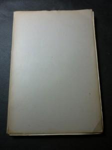 náhled knihy - Vítězslava Kaprálová : studie a vzpomínky