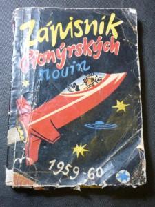 náhled knihy - Zápisník Pionýrských novin [na školní rok] 1959-1960