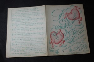 náhled knihy - Dvě srdce v rytmu valčíku. Valčíková píseň ze zvukového filmu