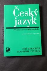 náhled knihy - Česká jazyk, přehled učiva základní školy