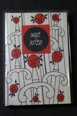 náhled knihy - Meč i růže : špan. romance o hrdinství a lásce