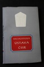 náhled knihy - Socialistická ústava ČSSR : Ucelený výklad