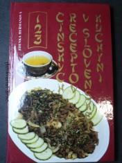 náhled knihy - Čínskych receptov v slovenskej kuchyni