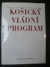 náhled knihy - Košický vládní program