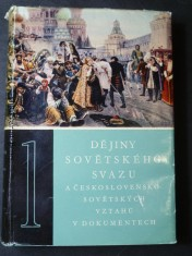 náhled knihy - Dějiny Sovětského svazu a československo-sovětských vztahů v dokumentech (díl 1.)