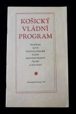 náhled knihy - Košický vládní program : Program nové československé vlády Národní fronty Čechů a Slováků
