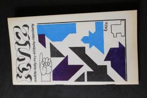 náhled knihy - Kviz, Ročník 12 - sešit 1