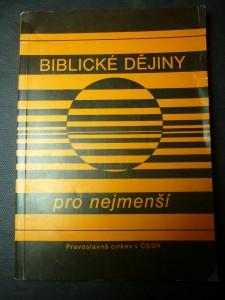 náhled knihy - Biblické dějiny pro nejmenší