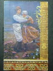 náhled knihy - Antoš Frolka, Písně z Mor. Slovácka. Tancůj vykrucaj