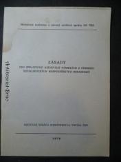 náhled knihy - Zásady pro zpracování archiválií vzniklých z činnosti socialistických hospodářských organizací