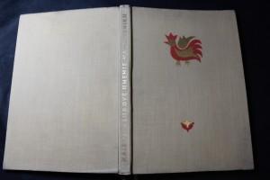 náhled knihy - Ľudové umenie na Slovensku