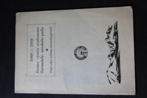 náhled knihy - 1949-1959 Desiate výročie uzákonenia Tatranského národného parku, Desať rokov ochrany tatranskej prírody