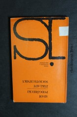 náhled knihy - Základy sociotechniky
