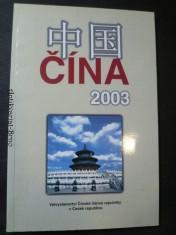 náhled knihy - Čína 2003
