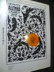 náhled knihy - Alenka z planety Země