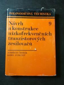 náhled knihy - Návrh a konstrukce nízkofrekvenčních tranzistorových zesilovačů : [určeno pro střední techniky, odborné školy a vyspělé radioamatéry]
