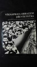 náhled knihy - Všenáprava obrazem : kniha fotografií na motivy díla J.A. Komenského Obecná porada o nápravě věcí lidských