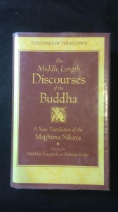 náhled knihy - The middle length discourses of the Buddha