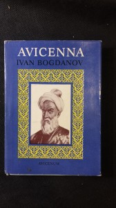 náhled knihy - Avicenna