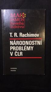 náhled knihy - Národnostní problémy v ČLR