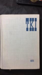 náhled knihy - Molekulová fysika hmoty