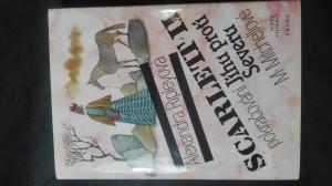 náhled knihy - Scarlet II.: pokračování Jihu proti Severu Margaret Mitchellové