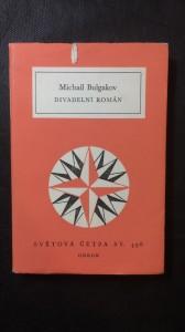 náhled knihy - Divadelní román