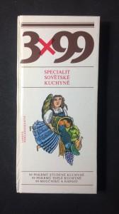 náhled knihy - 3x99 specialit sovětské kuchyně