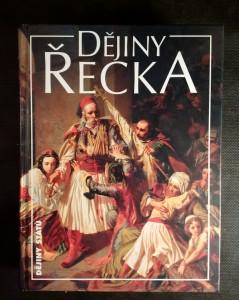 náhled knihy - Dějiny Řecka