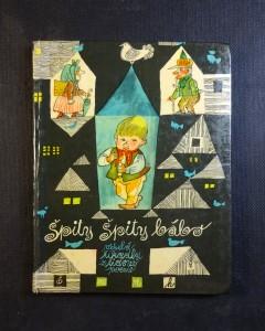 náhled knihy - Špity špity bábo : veselá říkadla z lid. poezie : pro nejmenší