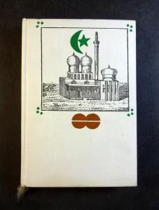 náhled knihy - Nešťastné putování do šťastné Arábie