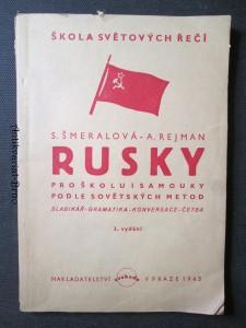 náhled knihy - Rusky pro školu i samouky podle sovětských metod. Slabikář - gramatika - konversace - četba