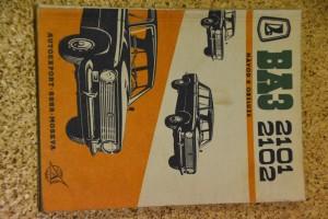 náhled knihy - BA3-2101, 2102 : Návod k obsluze automobilů BA3-2101 a VAZ-2102