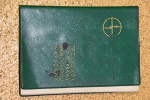 náhled knihy - Przyrzady do naprawy samochodu warsawa