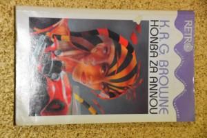 náhled knihy - Honba za Annou : anglický humoristický román