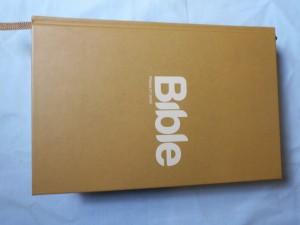 náhled knihy - Bible : překlad 21. století