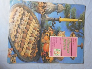 náhled knihy - Vánoční pečivo, Sešity domácího hospodaření - svazek 47