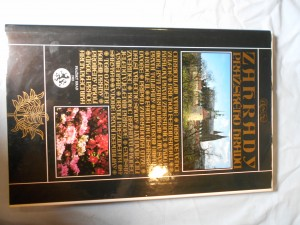 náhled knihy - Zahrady Pražského hradu