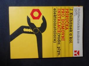 náhled knihy - Příručka pro domovní instalace : voda, plyn, elektroinstalace
